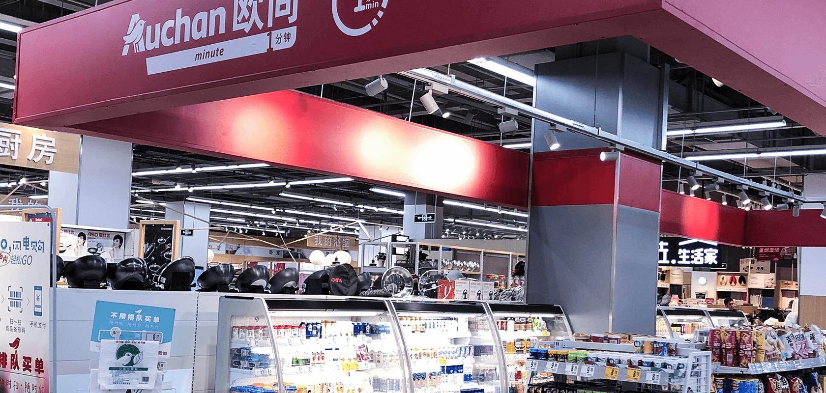 Retail China