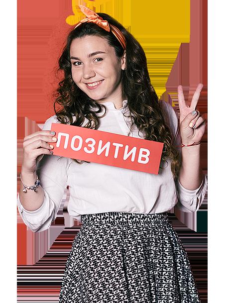 Евгения Сердюк