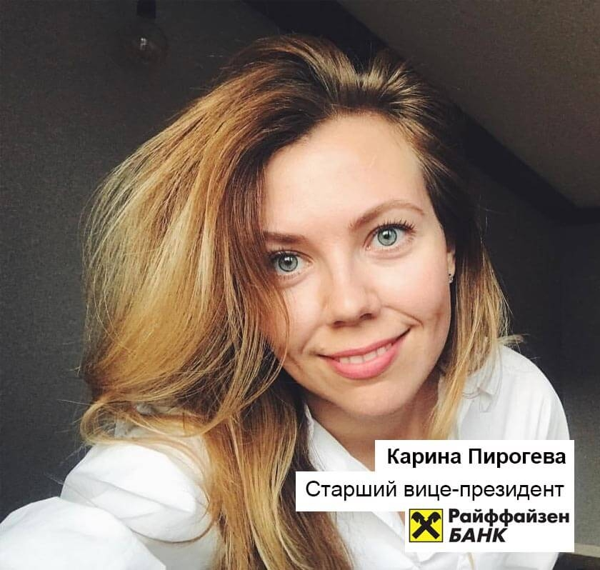 Карина Пигорева