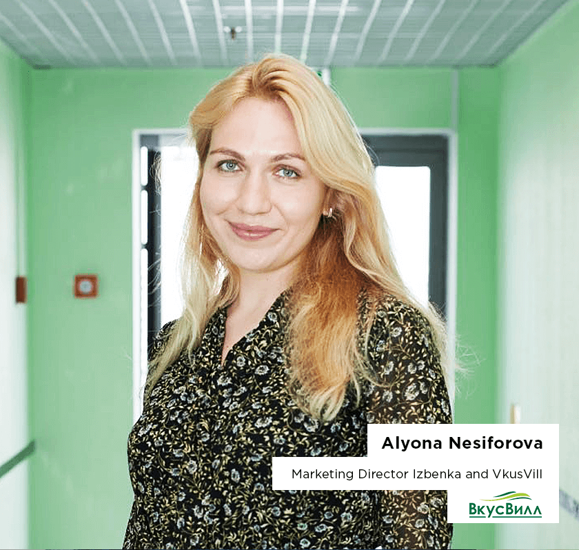 Alena Nesiforova