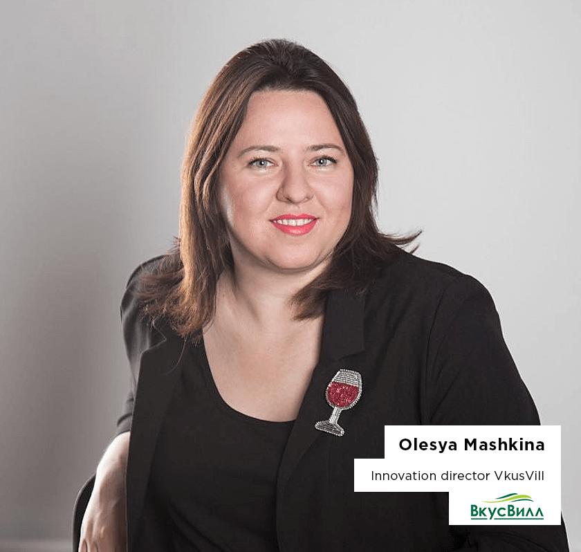 Olesya Mashkina